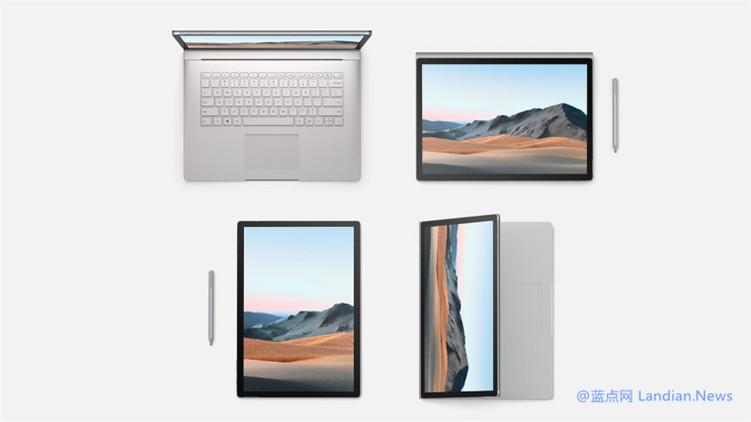 微软推出Surface Book 3版 搭载英特尔第10代处理器 售价11,360元起