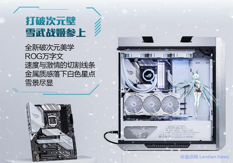 死宅的钱真的这么好骗么?华硕推出Z490-A吹雪主板二次元形象加持