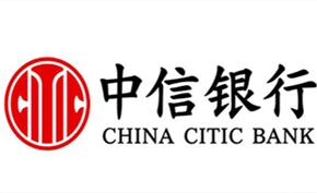 中信银行违规调取客户财务记录惹争议 律师称其违法、监管部门介入调查