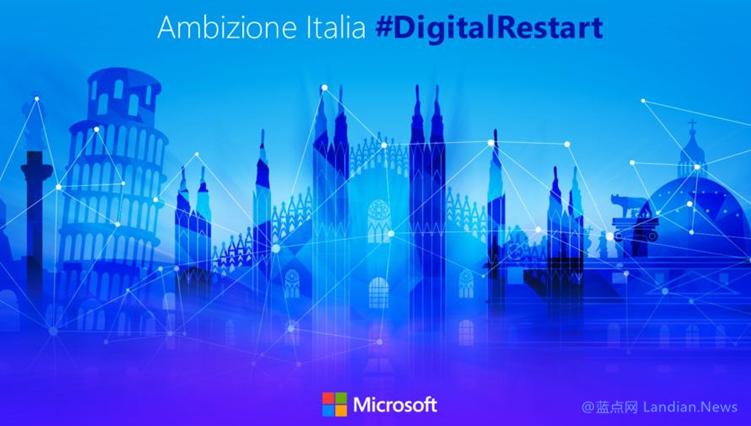 微软宣布向意大利投资15亿美元并在米兰建立新的Azure云数据中心