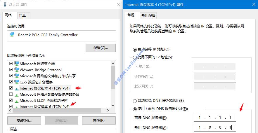 [教程] 通过注册表开启Windows 10 DoH功能加密DNS查询提高隐私安全-第2张