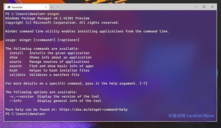 安装管理软件太麻烦?Windows 10也终于迎来软件包管理器可快速操作
