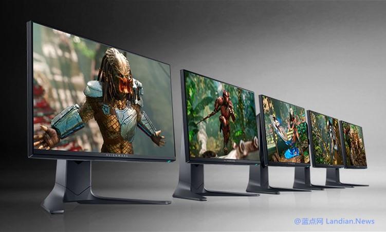 戴尔外星人推出刷新率高达360Hz的24.5英寸专业游戏显示屏AW2521H