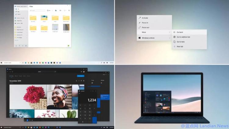 报道称Windows 10X版开发遇到技术问题 微软会将其独占功能提供给普通版