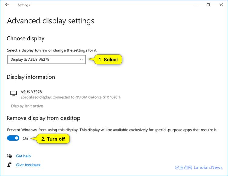 微软在Windows 10 v2004版里添加专用模式 可隐藏开始菜单甚至蓝屏死机