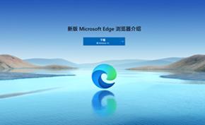 微软宣布Microsoft Edge浏览器的沉浸式阅读现已支持54种语言翻译功能