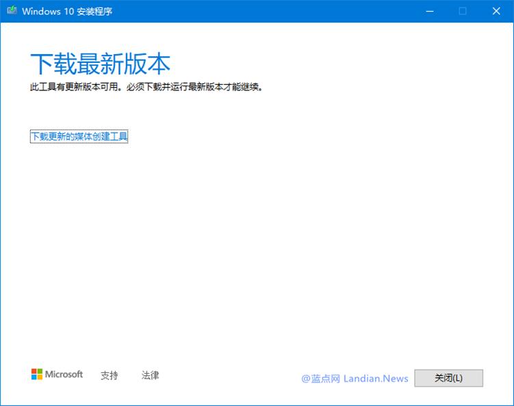 消费者版本正式到来:微软更新媒体创建工具可下载Windows 10 v2004
