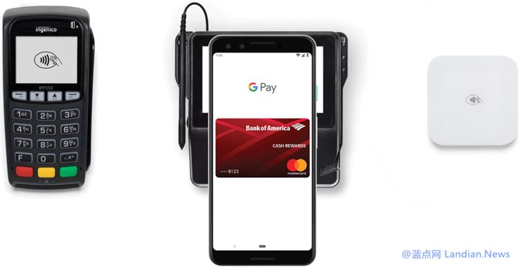 印度监管部门就Google Pay推广问题发起反垄断调查 谷歌表示哑巴吃黄连