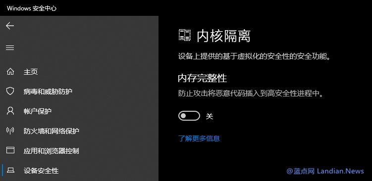 微软确认系统内置的防病毒软件将会阻止用户更新Windows 10 v2004版
