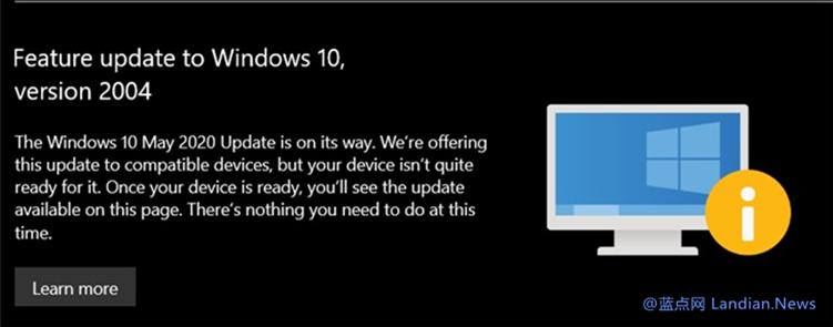 微软更改Windows 10 v2004升级提示 若不兼容无法升级则提醒用户坐和放宽
