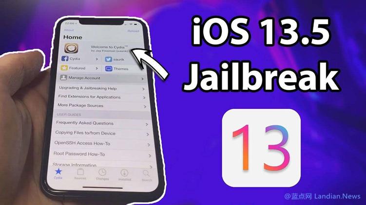 苹果发布iOS 13.5.1(正式版)更新 没有新功能主要封堵最新的越狱漏洞