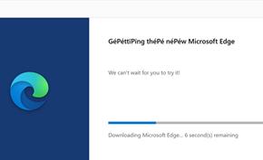 微软正在修复Microsoft Edge浏览器在线安装程序普遍出现的乱码问题