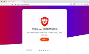 Brave浏览器劫持用户访问添加返利链接 主要针对各种加密货币交易所