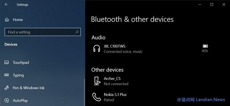 微软已经在Windows 10 v2004里恢复A2DP功能 PC可变身蓝牙播放器