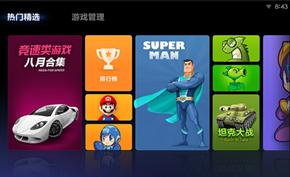 小米电视等互联网电视平台涉非法出版智能电视端网络游戏被查办