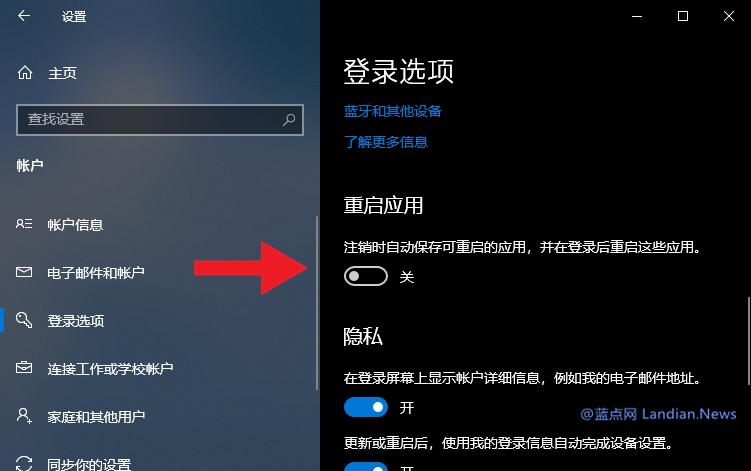 部分用户的Microsoft Edge出现开机自启动 微软确认是个意外问题-第1张