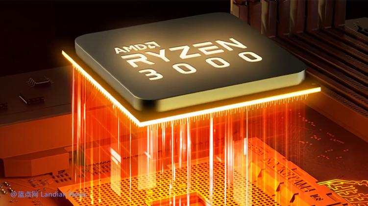 AMD YES! AMD宣布推出RYZEN XT系列处理器,性能更强但售价不变