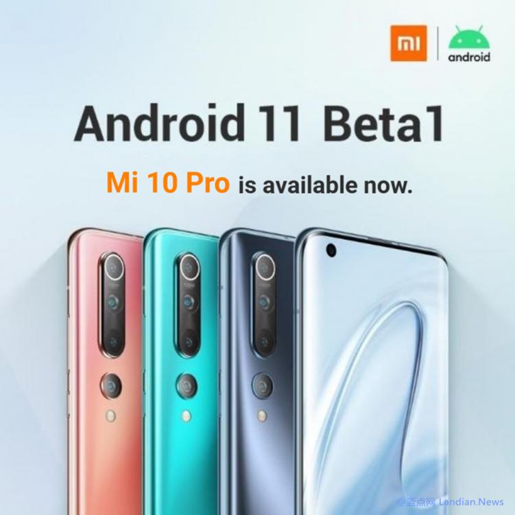 小米已经向小米10系列国际版推送基于Android 11 Beta版的新固件