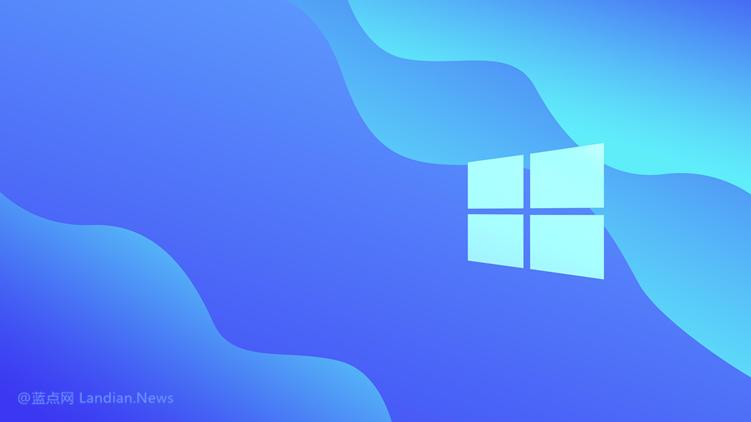 微软推送的Windows 10的更新KB4579311带来黑屏/登录/打印等诸多问题