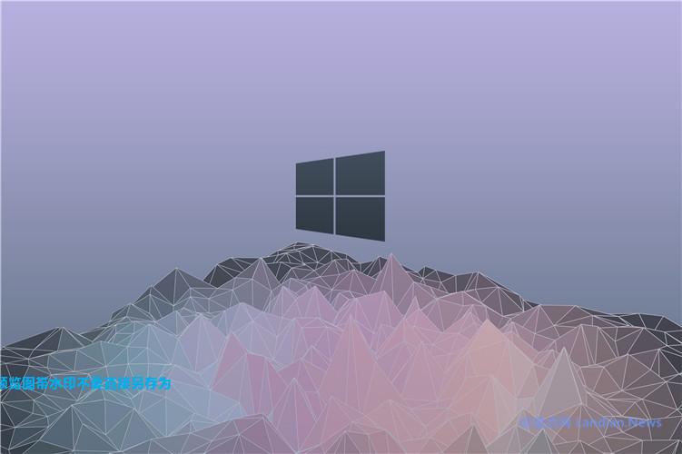 [壁纸] 各种以Windows 10和微软FDS为基础创建的壁纸 平均分辨率4K级