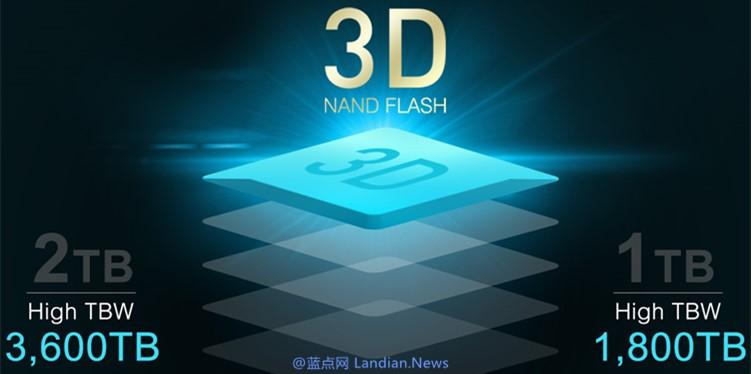 台湾制造商广颖电通推出PCIe 4.0 x 4固态硬盘新品 读取速度可达5,000MB/S