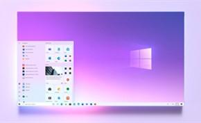 微软公布Windows 10新版开始菜单预览图 与深浅色模式搭配更好看