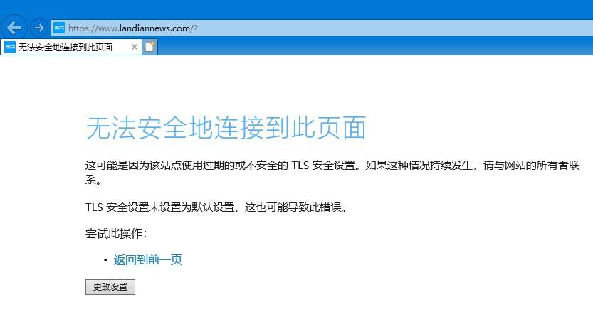 IE浏览器无法打开多数HTTPS网站?多半是安装的网银安全控件惹的祸