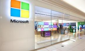 微软宣布永久关闭全球所有的微软零售店和店中店 未来专注于网络商店