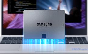 三星宣布推出870 QVO QLC SSD固态硬盘 最高容量8TB附带LPDDR4内存