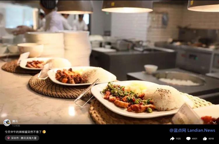 腾讯官方在B站回应被假老干妈骗1640万:今天中午的辣椒酱突然不香了