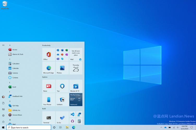 微软发布Windows 10 Dev Build 20161版 新版开始菜单终于到来啦