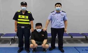 倒卖微信账号6000多个非法获利50000余元 南京警方抓获非法号贩子代理