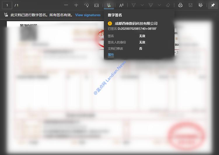 金丝雀版的Microsoft Edge内置的PDF阅读器现已支持显示文档数字签名