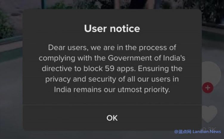应印度政府机构要求谷歌与苹果已经从应用商店下架中国的59款应用