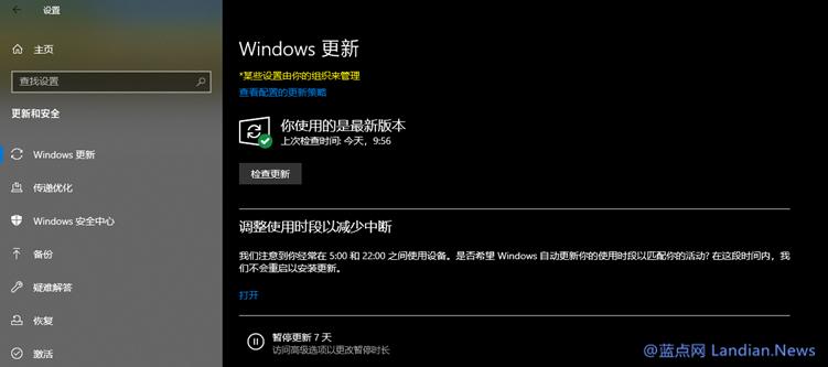 更多用户报告Windows 10 v2004循环安装驱动程序的问题 附解决方案-第1张
