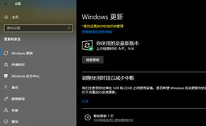 更多用户报告Windows 10 v2004循环安装驱动程序的问题 附解决方案