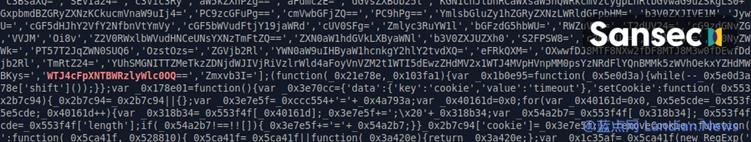 朝鲜黑客组织拉撒路再度出手 劫持部分电商网站窃取用户信用卡信息
