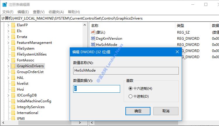 [教程] 修改注册表开启Windows 10硬件加速GPU调度提高中低端显卡性能