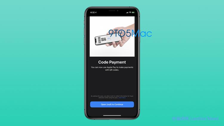 iOS 14测试版包含的代码暗示Apple Pay未来可能支持进行二维码支付