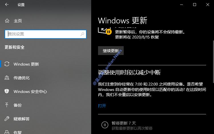 微软表示为Windows 10用户带来暂停更新功能 用于应对意外的更新情况