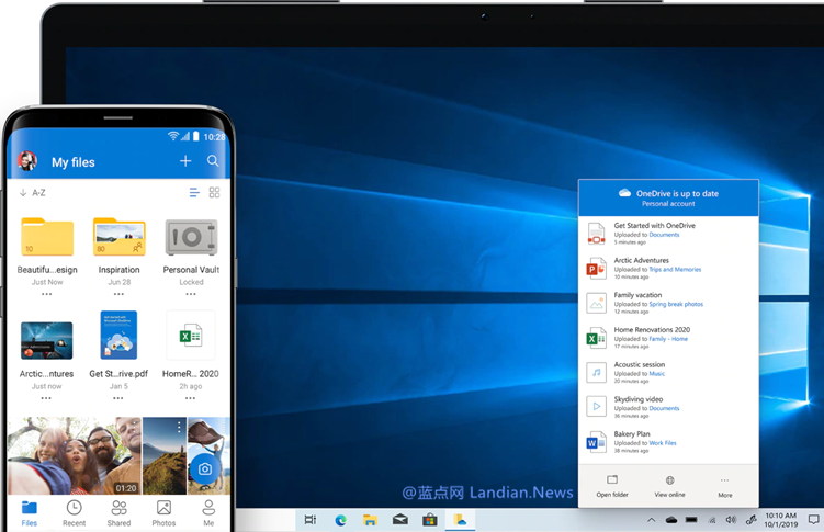 OneDrive可能阻止用户升级Windows 10 v2004版 微软目前尚未确认该问题-第1张