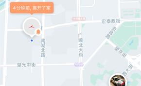 高德地图推出家人地图功能可实时共享位置 还可以查询72小时位置轨迹