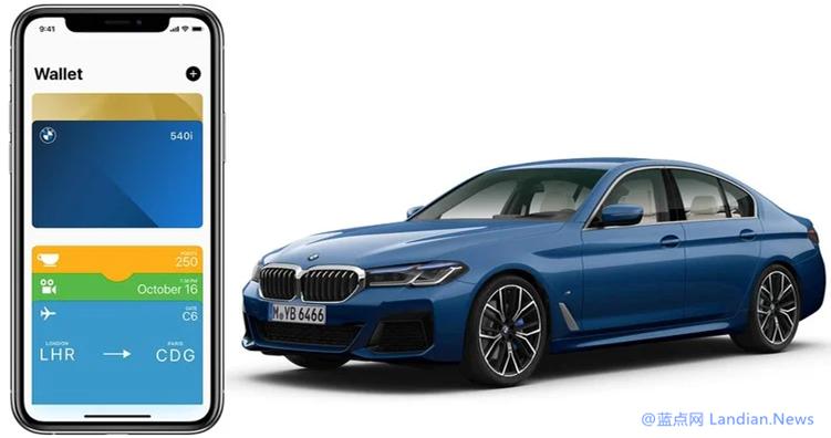 苹果推出iOS 13.6稳定版更新 现在你的手机已经可以当成车钥匙使用