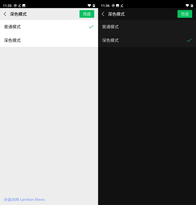 [下载] 微信安卓版推出v7.0.17内测版 针对诸多功能进行细节调整与优化