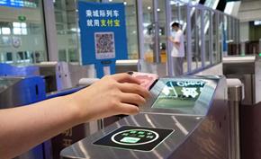 杭州到绍兴城际铁路开通支付宝扫码功能 无需提前购票到站扫码即可乘车