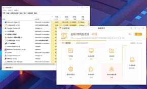 火绒安全软件推出新版反病毒引擎 文件检测与扫描速度大幅提升