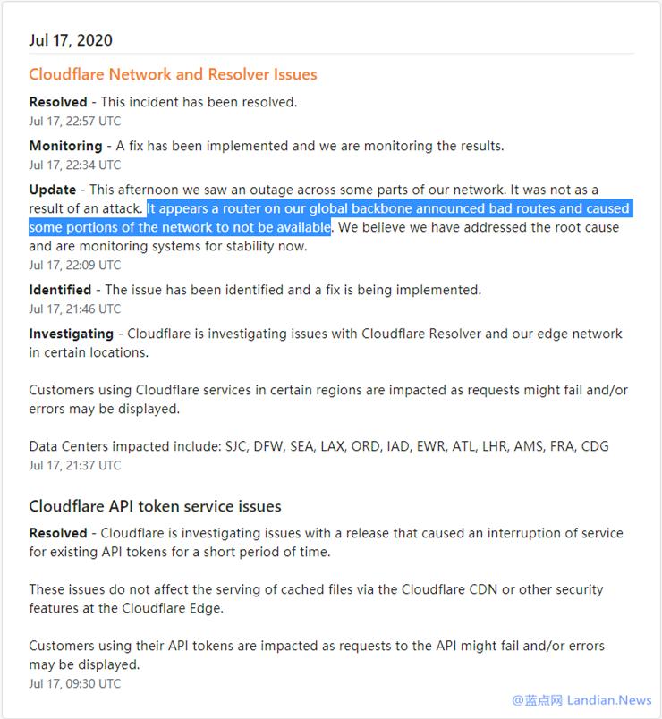 CLOUDFLARE DNS服务器故障导致国内外大量网站无法正常解析访问