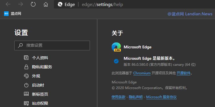 遭到用户强烈抵制后Microsoft Edge已经放弃隐藏HTTP(S)和WWW前缀