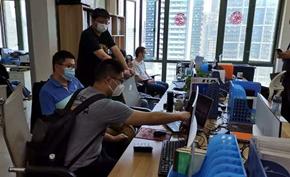 江苏警方破获全国首起95号段网络犯罪案 涉及155家公司涉案金额2200万元