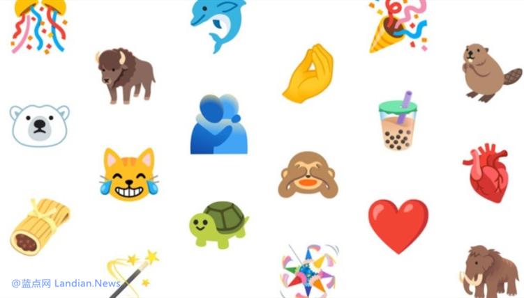 谷歌公布Android 11版新增的117枚表情符号 将在今年秋季正式版中推出